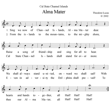 Alma Mater music and lyrics