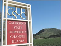 CI signage at University Drive entrance