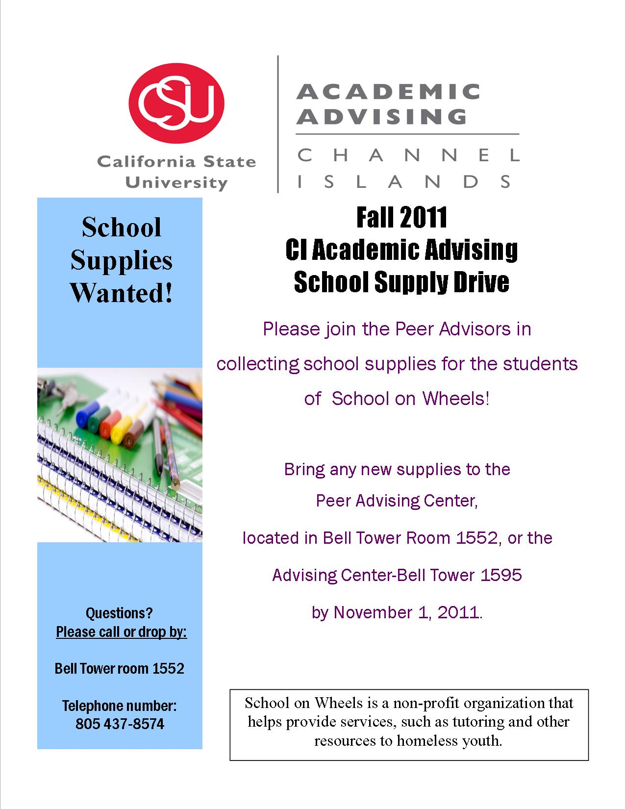 School Supply drive flier